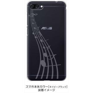 ZenFone4Max ZC520KL ゼンフォン4 ケース クリア 透かし加工 音符 音楽 ト音記号 ハードケース カバー ジャケット スマートフォン|ss-link