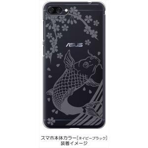 ZenFone4Max ZC520KL ゼンフォン4 ケース クリア 透かし加工 鯉の滝登り 桜 和柄 和風 ハードケース カバー ジャケット スマートフ|ss-link
