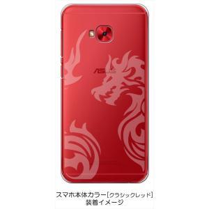 ZenFone4 Selfie Pro ZD552KL ASUS ケース クリア 透かし加工 龍 ドラゴン トライバル 和柄 ハードケース カバー ジャケット スマー|ss-link