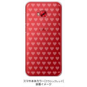 ZenFone4 Selfie Pro ZD552KL ASUS ケース クリア 透かし加工 プチハート ハードケース カバー ジャケット スマートフォン スマホケ|ss-link