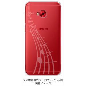 ZenFone4 Selfie Pro ZD552KL ASUS ケース クリア 透かし加工 音符 音楽 ト音記号 ハードケース カバー ジャケット スマートフォン|ss-link