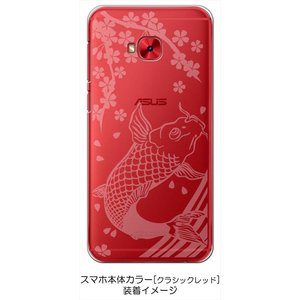 ZenFone4 Selfie Pro ZD552KL ASUS ケース クリア 透かし加工 鯉の滝登り 桜 和柄 和風 ハードケース カバー ジャケット スマートフ|ss-link