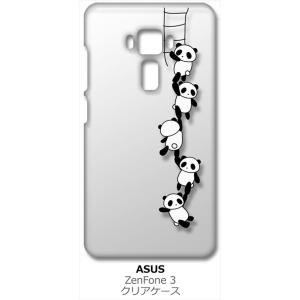 ZenFone3 ZE520KL asus クリア ハードケース ぶらさがりパンダ カバー ジャケット スマートフォン スマホケース ss-link