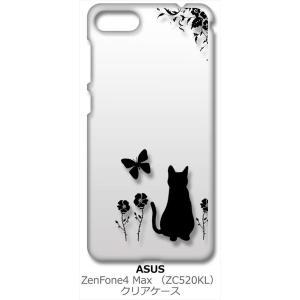 ZenFone4Max ZC520KL ゼンフォン4 クリア ハードケース 猫 ネコ 花柄 a026 ブラック スマホ ケース スマートフォン カバー カスタ|ss-link