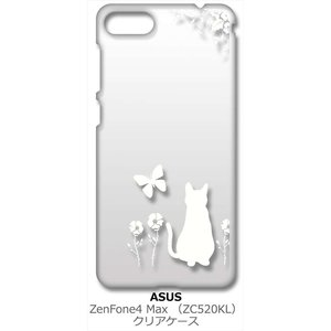 ZenFone4Max ZC520KL ゼンフォン4 クリア ハードケース 猫 ネコ 花柄 a026 ホワイト スマホ ケース スマートフォン カバー カスタ|ss-link