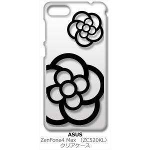 ZenFone4Max ZC520KL ゼンフォン4 クリア ハードケース カメリア 花柄 ブラック スマホ ケース スマートフォン カバー カスタム ジ|ss-link