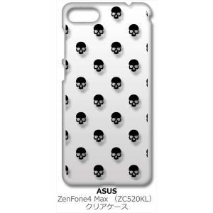 ZenFone4Max ZC520KL ゼンフォン4 クリア ハードケース スカル ドクロ 骸骨 ドット ブラック スマホ ケース スマートフォン カバー|ss-link
