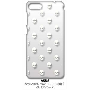 ZenFone4Max ZC520KL ゼンフォン4 クリア ハードケース スカル ドクロ 骸骨 ドット ホワイト スマホ ケース スマートフォン カバー|ss-link