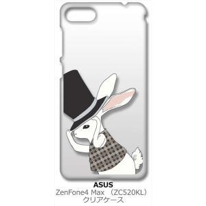 ZenFone4Max ZC520KL ゼンフォン4 クリア ハードケース うさぎ ウサギ シルクハット アニマル スマホ ケース スマートフォン カバ|ss-link