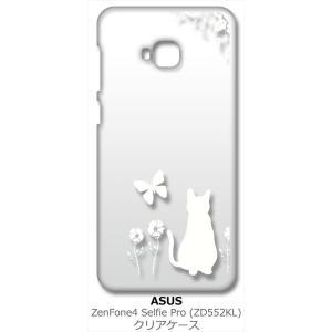 ZenFone4 Selfie Pro ZD552KL ASUS クリア ハードケース 猫 ネコ 花柄 a026 ホワイト スマホ ケース スマートフォン カバー カスタ|ss-link