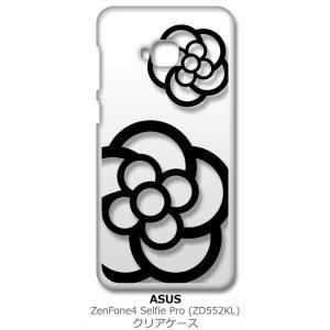 ZenFone4 Selfie Pro ZD552KL ASUS クリア ハードケース カメリア 花柄 ブラック スマホ ケース スマートフォン カバー カスタム ジ|ss-link