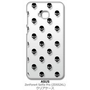 ZenFone4 Selfie Pro ZD552KL ASUS クリア ハードケース スカル ドクロ 骸骨 ドット ブラック スマホ ケース スマートフォン カバー|ss-link