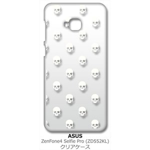 ZenFone4 Selfie Pro ZD552KL ASUS クリア ハードケース スカル ドクロ 骸骨 ドット ホワイト スマホ ケース スマートフォン カバー|ss-link
