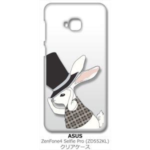 ZenFone4 Selfie Pro ZD552KL ASUS クリア ハードケース うさぎ ウサギ シルクハット アニマル スマホ ケース スマートフォン カバ|ss-link