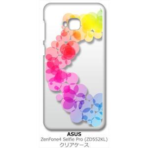 ZenFone4 Selfie Pro ZD552KL ASUS クリア ハードケース レインボー サークル グラデーション スマホ ケース スマートフォン カバー|ss-link