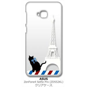 ZenFone4 Selfie Pro ZD552KL ASUS クリア ハードケース 猫 エッフェル塔(ホワイト) パリ フランス スマホ ケース スマートフォン|ss-link
