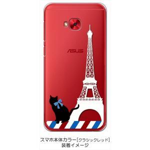 ZenFone4 Selfie Pro ZD552KL ASUS クリア ハードケース 猫 エッフェル塔(ホワイト) パリ フランス スマホ ケース スマートフォン|ss-link|02