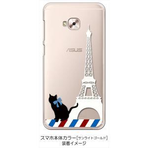 ZenFone4 Selfie Pro ZD552KL ASUS クリア ハードケース 猫 エッフェル塔(ホワイト) パリ フランス スマホ ケース スマートフォン|ss-link|03