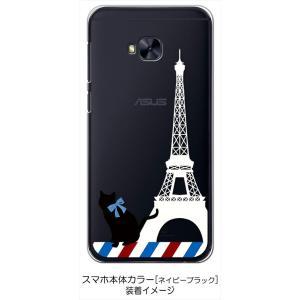 ZenFone4 Selfie Pro ZD552KL ASUS クリア ハードケース 猫 エッフェル塔(ホワイト) パリ フランス スマホ ケース スマートフォン|ss-link|04