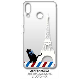 ZenFone5 ZE620KL/ZenFone5Z ZS620KL クリア ハードケース 猫 エッフェル塔(ホワイト) パリ フランス スマホ ケース スマートフォン|ss-link