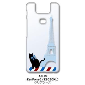 Zenfone6 ZS630KL Asus ゼンフォン6 クリア ハードケース 猫 エッフェル塔(ブルー) パリ フランス スマホ ケース スマートフォン カ ss-link