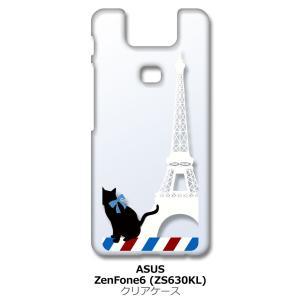 Zenfone6 ZS630KL Asus ゼンフォン6 クリア ハードケース 猫 エッフェル塔(ホワイト) パリ フランス スマホ ケース スマートフォン ss-link
