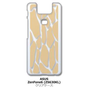 Zenfone6 ZS630KL Asus ゼンフォン6 クリア ハードケース キリン柄(ベージュ)半透明透過 アニマル スマホ ケース スマートフォン ss-link