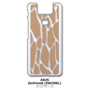 Zenfone6 ZS630KL Asus ゼンフォン6 クリア ハードケース キリン柄(ブラウン)半透明透過 アニマル スマホ ケース スマートフォン ss-link