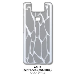Zenfone6 ZS630KL Asus ゼンフォン6 クリア ハードケース キリン柄(グレー)半透明透過 アニマル スマホ ケース スマートフォン カ ss-link