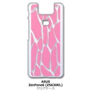 Zenfone6 ZS630KL Asus ゼンフォン6 クリア ハードケース キリン柄(ピンク)半透明透過 アニマル スマホ ケース スマートフォン カ ss-link