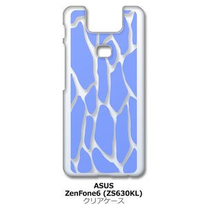 Zenfone6 ZS630KL Asus ゼンフォン6 クリア ハードケース キリン柄(ブルー)半透明透過 アニマル スマホ ケース スマートフォン カ ss-link