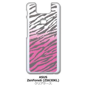 Zenfone6 ZS630KL Asus ゼンフォン6 クリア ハードケース ゼブラ柄(ピンクグラデーション)半透明透過 アニマル スマホ ケース スマ ss-link
