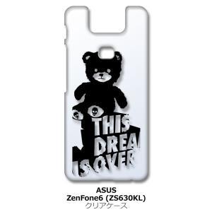 Zenfone6 ZS630KL Asus ゼンフォン6 クリア ハードケース くま クマ テディベア ロゴ スマホ ケース スマートフォン カバー カスタム ss-link
