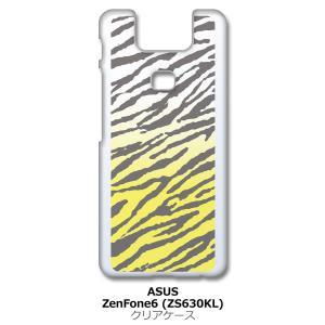 Zenfone6 ZS630KL Asus ゼンフォン6 クリア ハードケース ゼブラ柄(イエローグラデーション)半透明透過 アニマル スマホ ケース ス ss-link