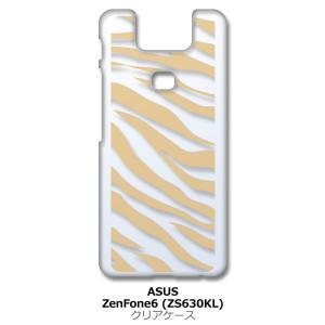 Zenfone6 ZS630KL Asus ゼンフォン6 クリア ハードケース ゼブラ柄(ベージュ)半透明透過 アニマル スマホ ケース スマートフォン ss-link