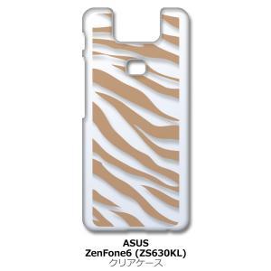 Zenfone6 ZS630KL Asus ゼンフォン6 クリア ハードケース ゼブラ柄(ブラウン)半透明透過 アニマル スマホ ケース スマートフォン ss-link