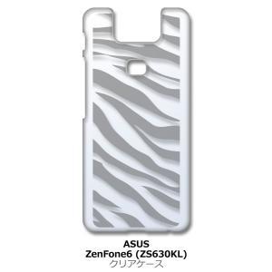 Zenfone6 ZS630KL Asus ゼンフォン6 クリア ハードケース ゼブラ柄(グレー)半透明透過 アニマル スマホ ケース スマートフォン カ ss-link