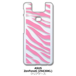 Zenfone6 ZS630KL Asus ゼンフォン6 クリア ハードケース ゼブラ柄(ピンク)半透明透過 アニマル スマホ ケース スマートフォン カ ss-link