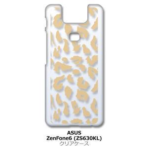 Zenfone6 ZS630KL Asus ゼンフォン6 クリア ハードケース ヒョウ柄(ベージュ)半透明透過 アニマル 豹 スマホ ケース スマートフォ ss-link