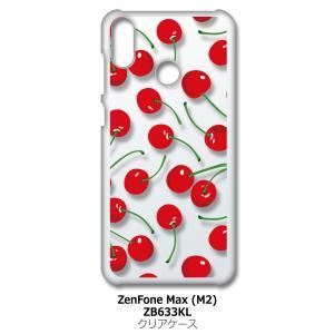 ZenFone Max (M2) ZB633KL ゼンフォンクリア ハードケース チェリー さくらんぼ フルーツ スマホ ケース スマートフォン カバー カス|ss-link