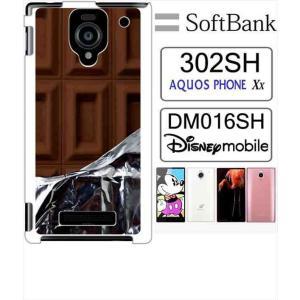 Disney Mobile on  ディズニー【DM016SH】専用ケース  素材:ポリカーボネット...