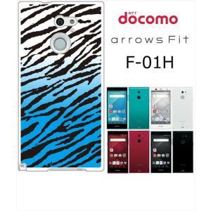 arrows Fit【F-01H】専用ケース  素材:ポリカーボネット サイズ:縦約14.3cm ×...
