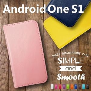 Android One S1 SHARP 手帳型 スマホ ケース 無地 ベルトなし ダイアリータイプ 横開き カード収納 ストラップホール スタンド機能 ss-link