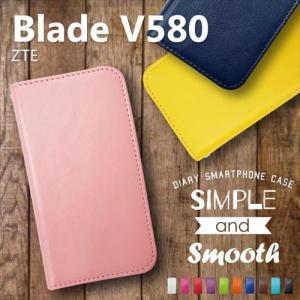Blade V580 ZTE 手帳型 スマホ ケース 無地 ベルトなし ダイアリータイプ 横開き カード収納 ストラップホール スタンド機能 ss-link