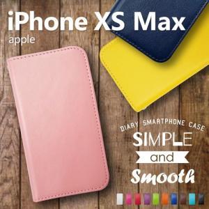 iPhone XS Max Apple docomo au softbank 手帳型 スマホ ケース 無地 ベルトなし ダイアリータイプ 横開き カード収納 ストラップホール スタンド機能|ss-link