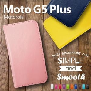 Moto G5 Plus モトローラ 手帳型 スマホ ケース 無地 ベルトなし ダイアリータイプ 横開き カード収納 ストラップホール スタンド機能|ss-link