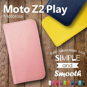 Moto Z2 Play モトローラ 手帳型 スマホ ケース 無地 ベルトなし ダイアリータイプ 横開き カード収納 ストラップホール スタンド機能|ss-link