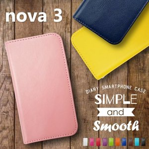 HUAWEI nova 3 ノヴァ3 手帳型 スマホ ケース 無地 ベルトなし ダイアリータイプ 横開き カード収納 ストラップホール スタンド機能 ss-link