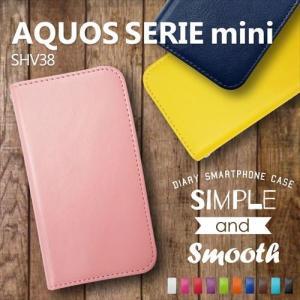 SHV38/603SH AQUOS SERIE mini/AQUOS Xx3 mini 手帳型 スマホ ケース 無地 ベルトなし ダイアリータイプ 横開き カード収納 ストラップホール スタンド機能|ss-link