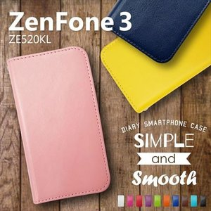 ZenFone3 ZE520KL 手帳型 スマホ ケース 無地 ベルトなし ダイアリータイプ 横開き カード収納 ストラップホール スタンド機能|ss-link